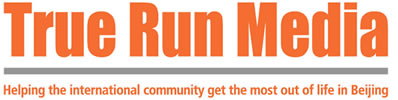 True Run Media - Helping the international community get the most out of Beijing